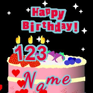 Birthday Cake GIF 35