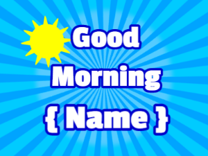 Sunburst gif with good morning message
